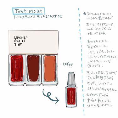 TONYMOLY(トニーモリー/韓国) TORYMORY