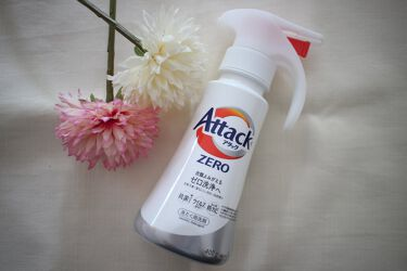 アタック ZERO/アタック/洗濯洗剤を使ったクチコミ(5枚目)
