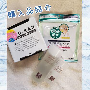 肌をうるおす保湿美容液/肌をうるおす保湿スキンケア/美容液を使ったクチコミ(1枚目)