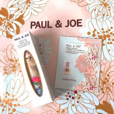 もちこ💋フォロバ100さんの「PAUL&JOE BEAUTEリップスティック ケース CS<その他化粧小物>」を含むクチコミ