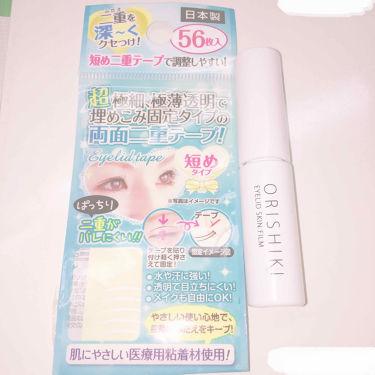 秘かに二重!極細両面二重テープ 日本製/セイワ・プロ/二重まぶた用アイテムを使ったクチコミ(3枚目)