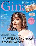 Gina Gina 2021 summer