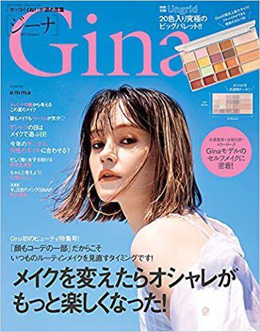 Gina 2021 summer Gina