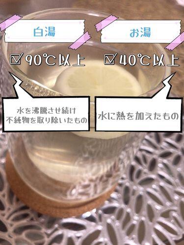 NiL on LIPS 「正しく美味しい白湯の飲み方で綺麗に健康になりましょう!!白湯が..」(2枚目)