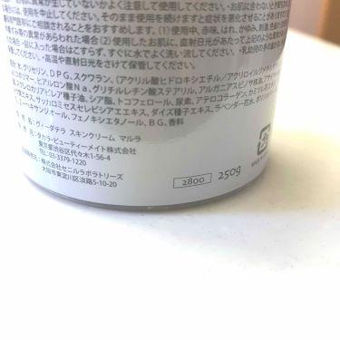 VIDATERRA スキンクリーム マルラ/クリーム/雑談/その他スキンケアを使ったクチコミ(3枚目)