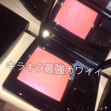 ディオールスキン ルージュ ブラッシュ/Dior/パウダーチークを使ったクチコミ(1枚目)