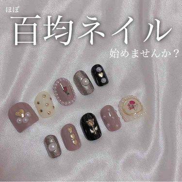 カラフルネイルズ/CANMAKE/マニキュア by なこ
