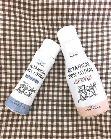 ボタニカル スキンローション/ドン・キホーテ/化粧水を使ったクチコミ(1枚目)