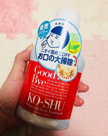 重曹すっきり洗口液/歯磨撫子/マウスウォッシュ・スプレーを使ったクチコミ(1枚目)