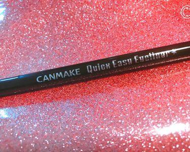 クイックイージーアイライナー/CANMAKE/リキッドアイライナーを使ったクチコミ(1枚目)