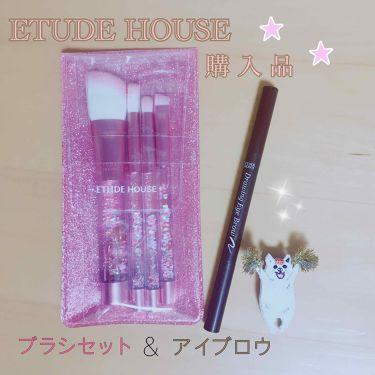 ミニブラシセット/ETUDE HOUSE/その他を使ったクチコミ(1枚目)