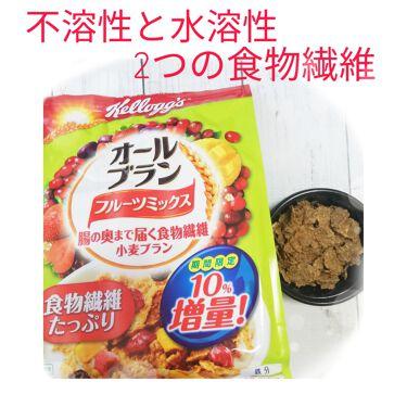 オールブラン フルーツミックス/ケロッグ/食品を使ったクチコミ(1枚目)