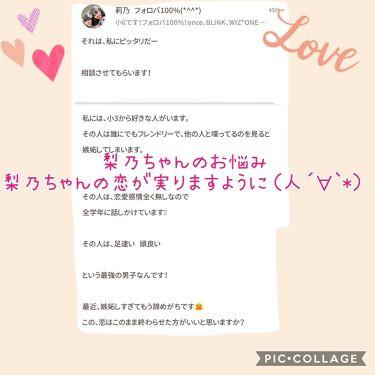 恋愛相談/雑談/その他を使ったクチコミ(1枚目)