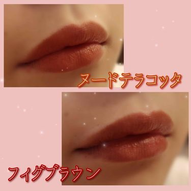 ミネラルクレヨンルージュ/ETVOS/口紅を使ったクチコミ(2枚目)