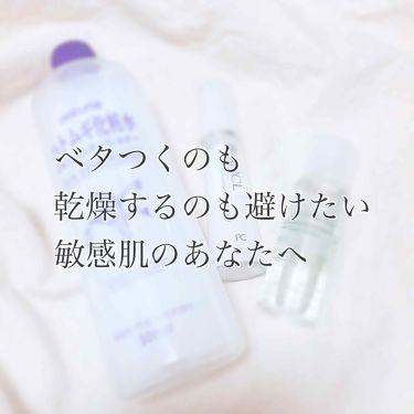 無添加 アクティブコンディショニング ベーシック 乳液 I/ファンケル/乳液を使ったクチコミ(1枚目)