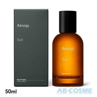 タシット/Aesop/香水(メンズ)を使ったクチコミ(3枚目)
