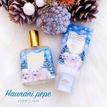 オハナ・マハロ オーデコロン <ウェリナホニ>/OHANA MAHAALO/香水(レディース)を使ったクチコミ(2枚目)