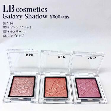Galaxy Shadow(ギャラクシーシャドウ)/LB/パウダーアイシャドウを使ったクチコミ(2枚目)