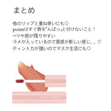 ジューシーパン スパークリングティント/A'pieu/口紅を使ったクチコミ(3枚目)