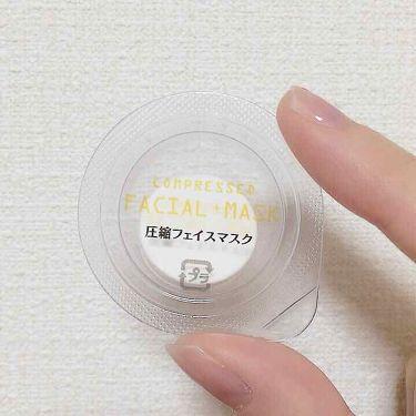 圧縮タイプフェイシャルマスク/DAISO/シートマスク・パックを使ったクチコミ(2枚目)