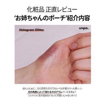 【公式】touch in SOL on LIPS 「ムラなく塗れて、しっとりやわらかワンタッチソフトスライディング..」(3枚目)