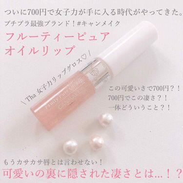 https://cdn.lipscosme.com/image/f52ac2ccf445085f1cb108a7-1565328133-thumb.png
