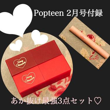 Popteen 2021年2月号/Popteen /雑誌を使ったクチコミ(1枚目)