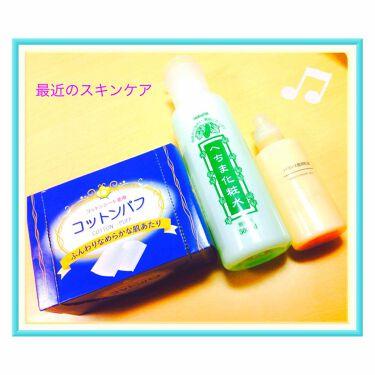 へちまの化粧水 ローションH/ナチュリエ/化粧水を使ったクチコミ(1枚目)
