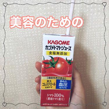いつ飲む トマトジュース トマトジュースの効果を30日間飲み続けて検証【リコピン効果に驚愕】