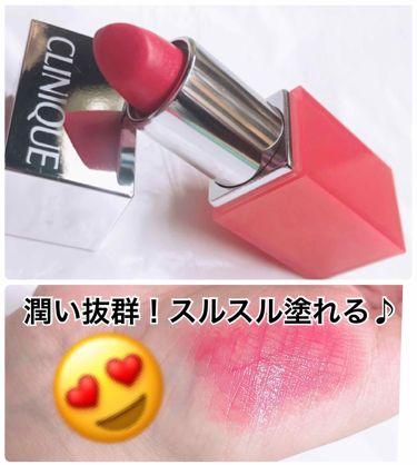 クリニーク ポップ シアー/CLINIQUE/口紅を使ったクチコミ(1枚目)