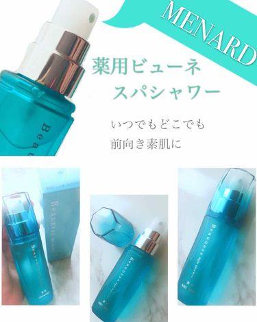 薬用ビューネ スパシャワー/メナード/ミスト状化粧水を使ったクチコミ(1枚目)
