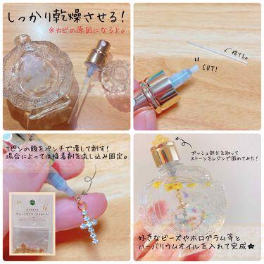 オードパルファム<ミラノコレクション2019>/ミラノコレクション/香水(レディース)を使ったクチコミ(2枚目)