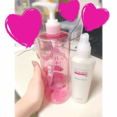 日本酒の化粧水 高保湿/菊正宗/ボディローション・ミルクを使ったクチコミ(3枚目)