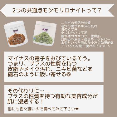 Jojoba Oil/Now Foods(海外)/ボディクリーム・オイルを使ったクチコミ(2枚目)