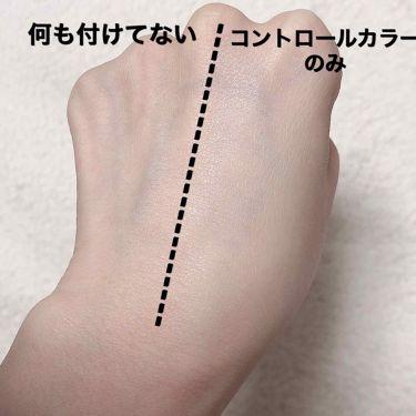 ベーシック コントロールカラー N/RMK/化粧下地を使ったクチコミ(3枚目)