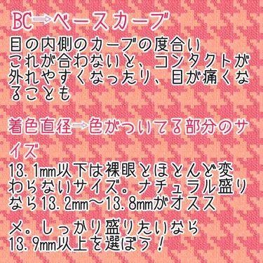 #CHOUCHOU(チュチュ)1day/CHOUCHOU/カラーコンタクトレンズを使ったクチコミ(2枚目)