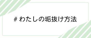 LIPS公式アカウント on LIPS 「\2/6(土)から新しいハッシュタグイベント開始!💖/みなさん..」(2枚目)