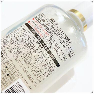 純米乳液 しっとり乳液/美人ぬか/乳液を使ったクチコミ(2枚目)