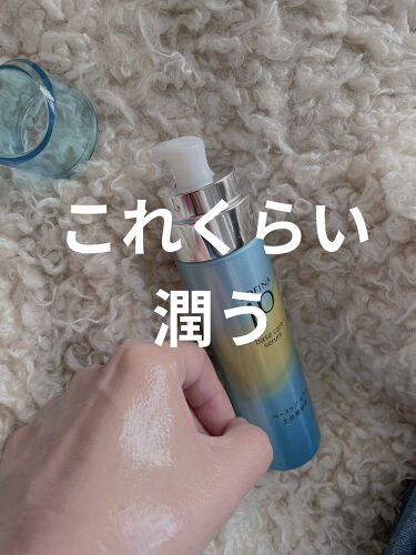 ベースケア セラム<土台美容液>/SOFINA iP/美容液を使ったクチコミ(2枚目)