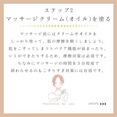 EYELAGE/アニス/まつげ美容液を使ったクチコミ(2枚目)
