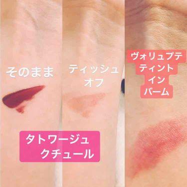 タトワージュ クチュール/YVES SAINT LAURENT BEAUTE/口紅を使ったクチコミ(3枚目)