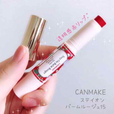 ステイオンバームルージュ/CANMAKE/口紅 by あほい