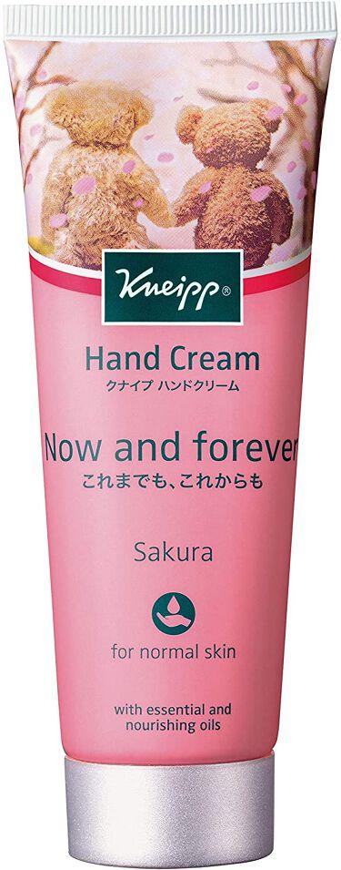 ハンドクリーム サクラの香り 75ml
