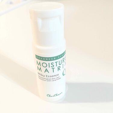 モイスチャーマトリックスQ/シェルシュール/美容液を使ったクチコミ(1枚目)