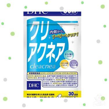 クリアクネア/DHC/美肌サプリメントを使ったクチコミ(1枚目)