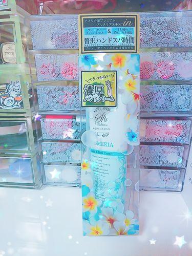 るぅ。さんの「アクアシャボンスパコレクション ハンド&ネイルクリーム プルメリアスパの香り<ハンドクリーム・ケア>」を含むクチコミ