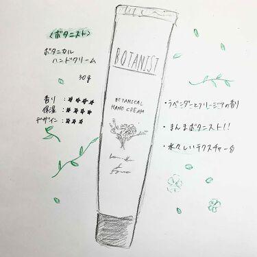 ディアフローラ オイルイン ハンド&ネイルクリーム ホワイトジャスミン/マンダム/ハンドクリーム・ケアを使ったクチコミ(4枚目)