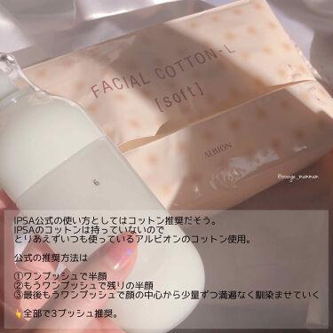 イプサ ME 6(医薬部外品)/IPSA/化粧水を使ったクチコミ(4枚目)