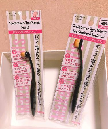 歯ブラシ型メイクブラシ