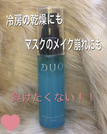 ザ アクアミルクミスト クール/DUO/美容液を使ったクチコミ(1枚目)